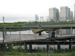 Yokohama Park