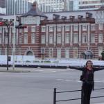 Tokyo Station Japan