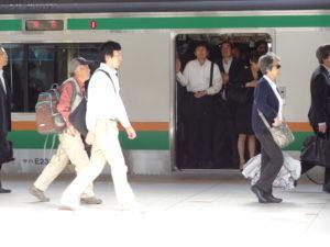 Yokohama Commute