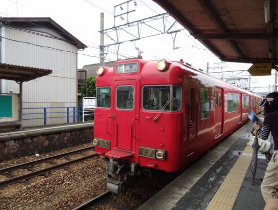 Katahara Train