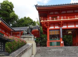 Entrance to Maruyama Park Kyoto