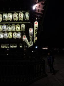 Yasaka Shrine Lanterns