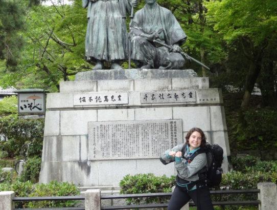 Marayuma Park, Kyoto
