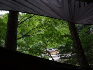 Kii-Tanabe Urban Camping