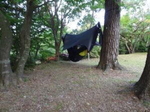 Wajima Urban Camping Japan