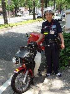 Nagoya Postal Worker